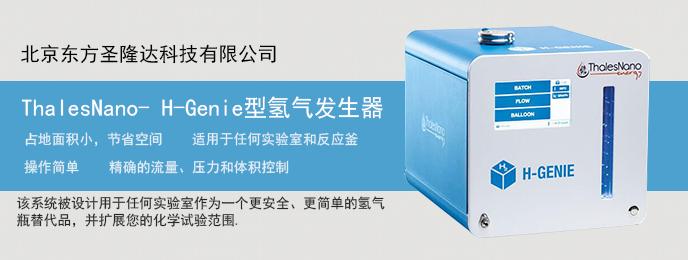 北京东方圣隆达科技有限公司