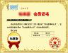 江苏天瑞仪器(中国)股份有限公司