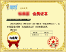 深圳IP校园网络广播系统生产报价厂家